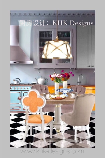 a fashionable kitchen